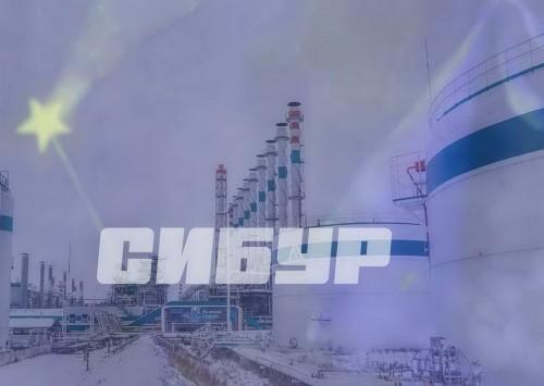 logotip-sibur-802275.jpg