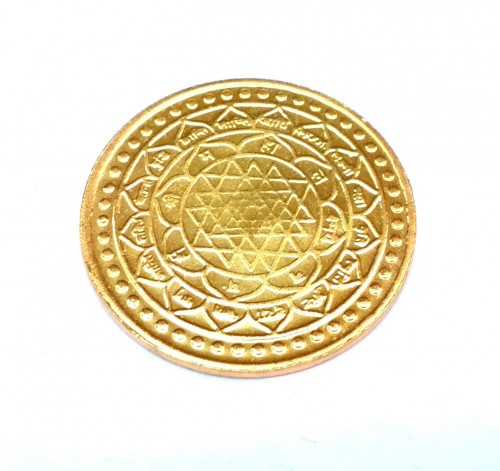 Salvus App SOLUTIONS SHUBH LABH LAXMI Ganesh Pocket Coin to Increase Your Business Energized - 3.8 cm Diameter https://www.amazon.in/Salvus-App-SOLUTIONS-Increase-Energized/dp/B07FQPT6NN - Bearing Yantra brings growth in the business of a person. Anyone who is running a business, from a small grocery shop to a big business house, and from a small company to a big corporate, can benefit a lot by possessing this highly beneficial Yantra.  #ShubhLabhCoin
